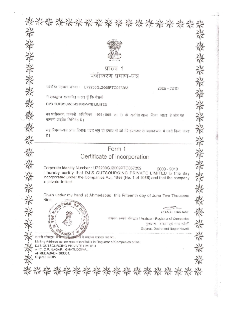 Dj's Outsourcing Corporate certificate